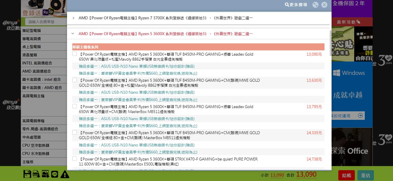 http://forum.sinya.com.tw/upload/attachment/2019/5db17955054cd9114.png