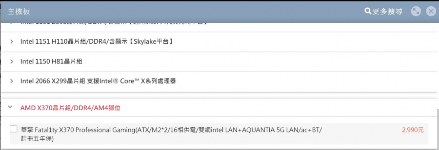 http://forum.sinya.com.tw/upload/attachment/2019/5ddd125aa48186667.JPG