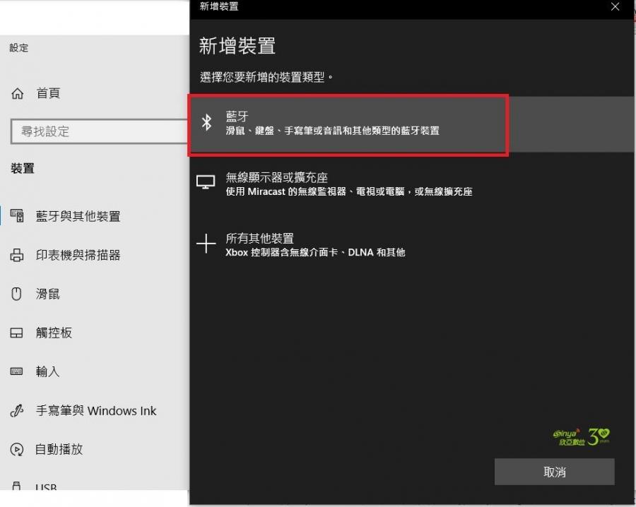 http://forum.sinya.com.tw/upload/attachment/2020/5e1be115e4e0e7460.jpg
