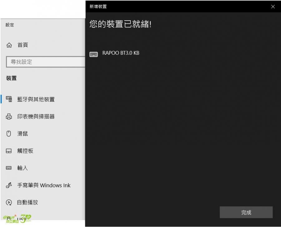 http://forum.sinya.com.tw/upload/attachment/2020/5e1be513122172749.jpg