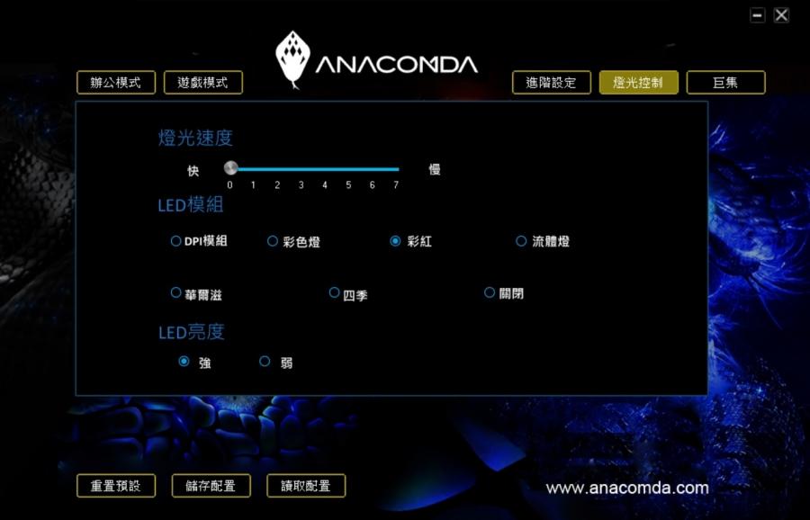 http://forum.sinya.com.tw/upload/attachment/2020/5e1d984d73a967574.jpg