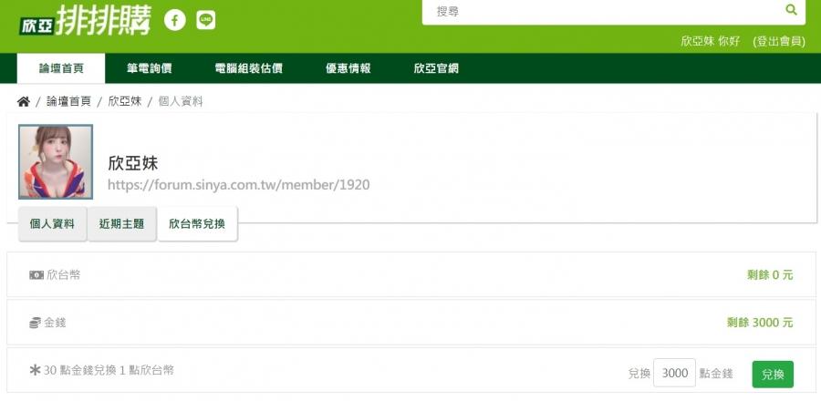 http://forum.sinya.com.tw/upload/attachment/2020/5e27f0c95a9131835.jpg