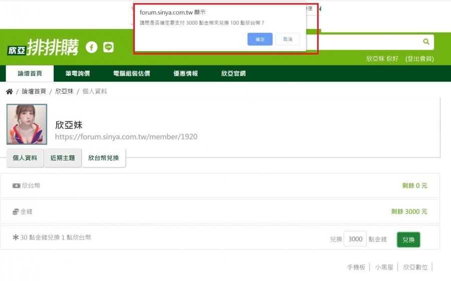 http://forum.sinya.com.tw/upload/attachment/2020/5e27f0dace01a5233.jpg