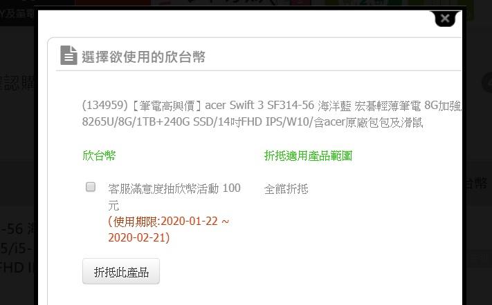 http://forum.sinya.com.tw/upload/attachment/2020/5e27f257715f64942.jpg