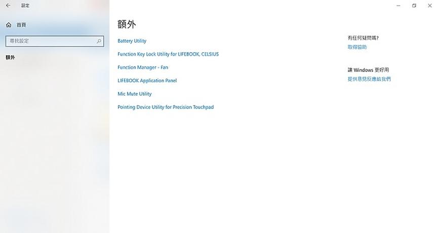 http://forum.sinya.com.tw/upload/attachment/2020/5e3785894d1f91062.png