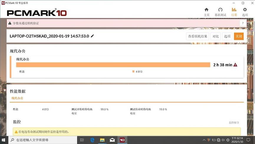 http://forum.sinya.com.tw/upload/attachment/2020/5e378f16b23df3635.png