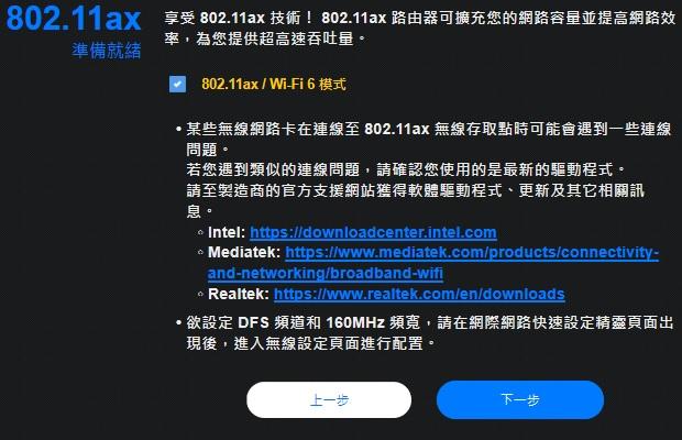 http://forum.sinya.com.tw/upload/attachment/2020/5e4cf4ca0215b9005.jpg