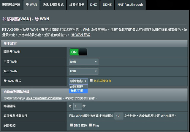 http://forum.sinya.com.tw/upload/attachment/2020/5e4cf5b3cc7799897.jpg