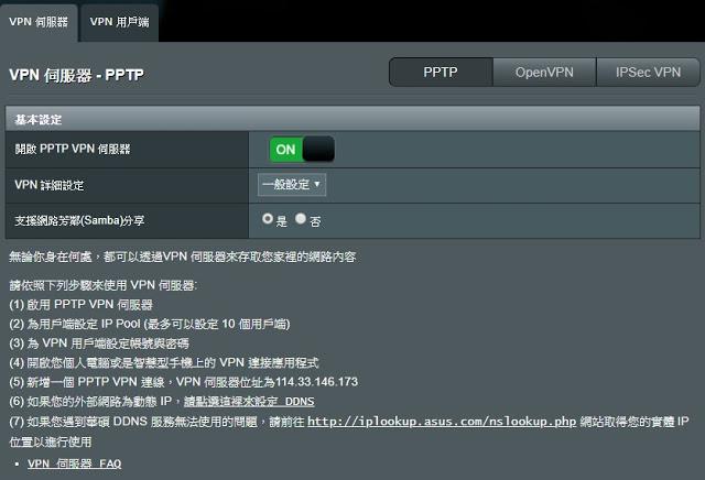 http://forum.sinya.com.tw/upload/attachment/2020/5e4cf6a63d5434749.jpg