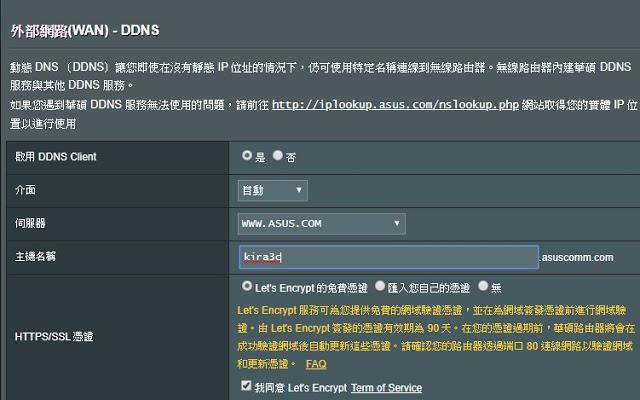 http://forum.sinya.com.tw/upload/attachment/2020/5e4cf727401452470.jpg