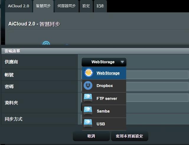 http://forum.sinya.com.tw/upload/attachment/2020/5e4cf7c22bdf48060.jpg