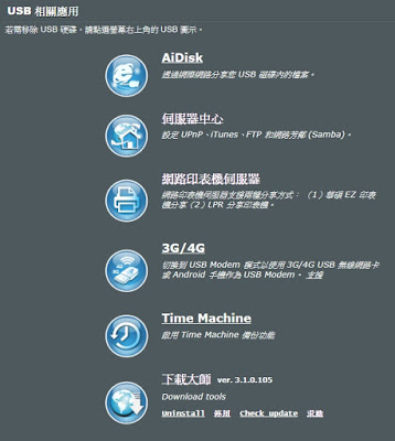 http://forum.sinya.com.tw/upload/attachment/2020/5e4cf7e9673081182.jpg
