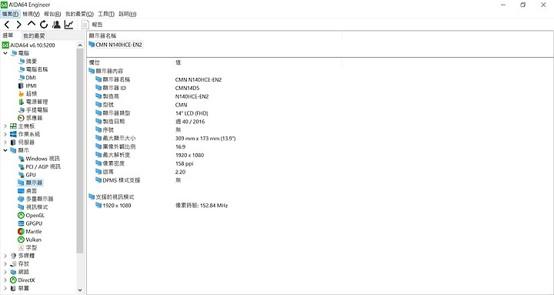 http://forum.sinya.com.tw/upload/attachment/2020/5e5f495f747027368.jpg