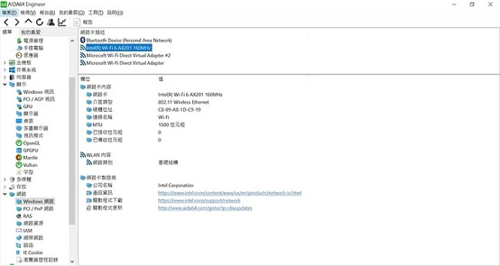 http://forum.sinya.com.tw/upload/attachment/2020/5e5f4bc27e48b7210.jpg