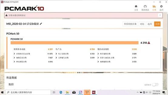 http://forum.sinya.com.tw/upload/attachment/2020/5e5f4cc39f1d43791.jpg