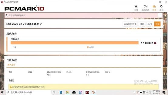 http://forum.sinya.com.tw/upload/attachment/2020/5e5f4cfbdd4501098.jpg