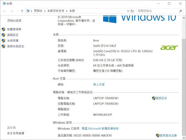 http://forum.sinya.com.tw/upload/attachment/2020/5e61c3d6ecfa04833.jpg