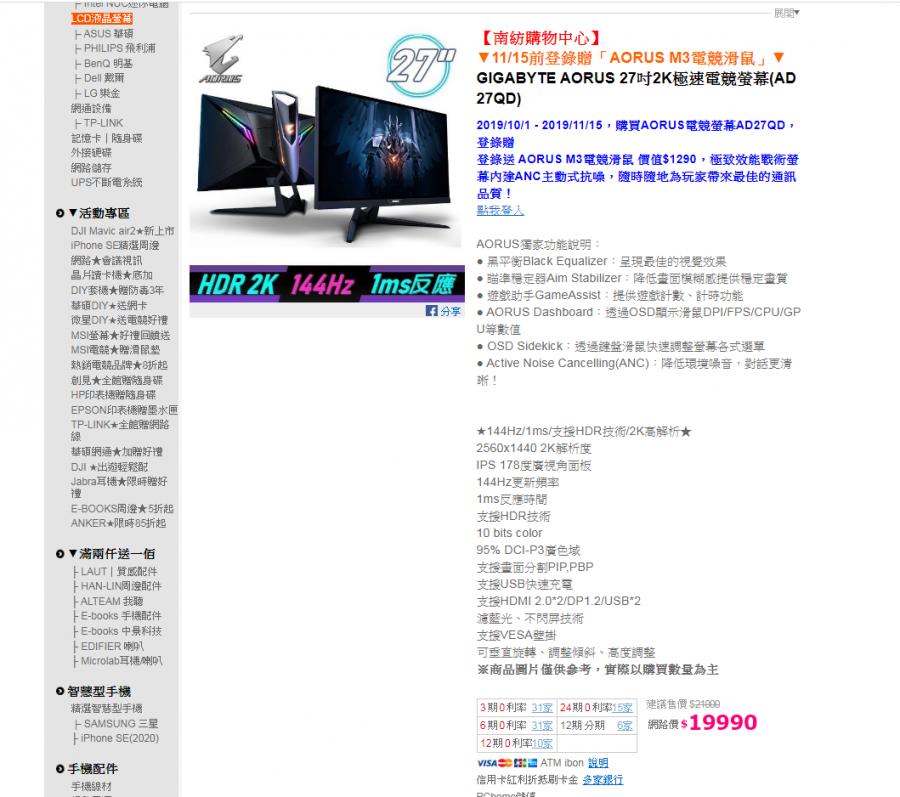 http://forum.sinya.com.tw/upload/attachment/2020/5ec357665747b6011.png