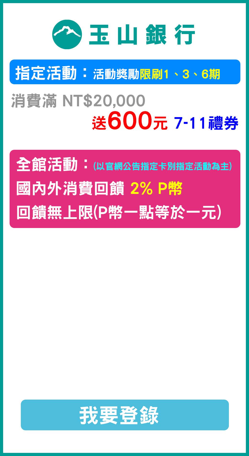 http://forum.sinya.com.tw/upload/attachment/2020/5efbfcb21a9ab6846.jpg