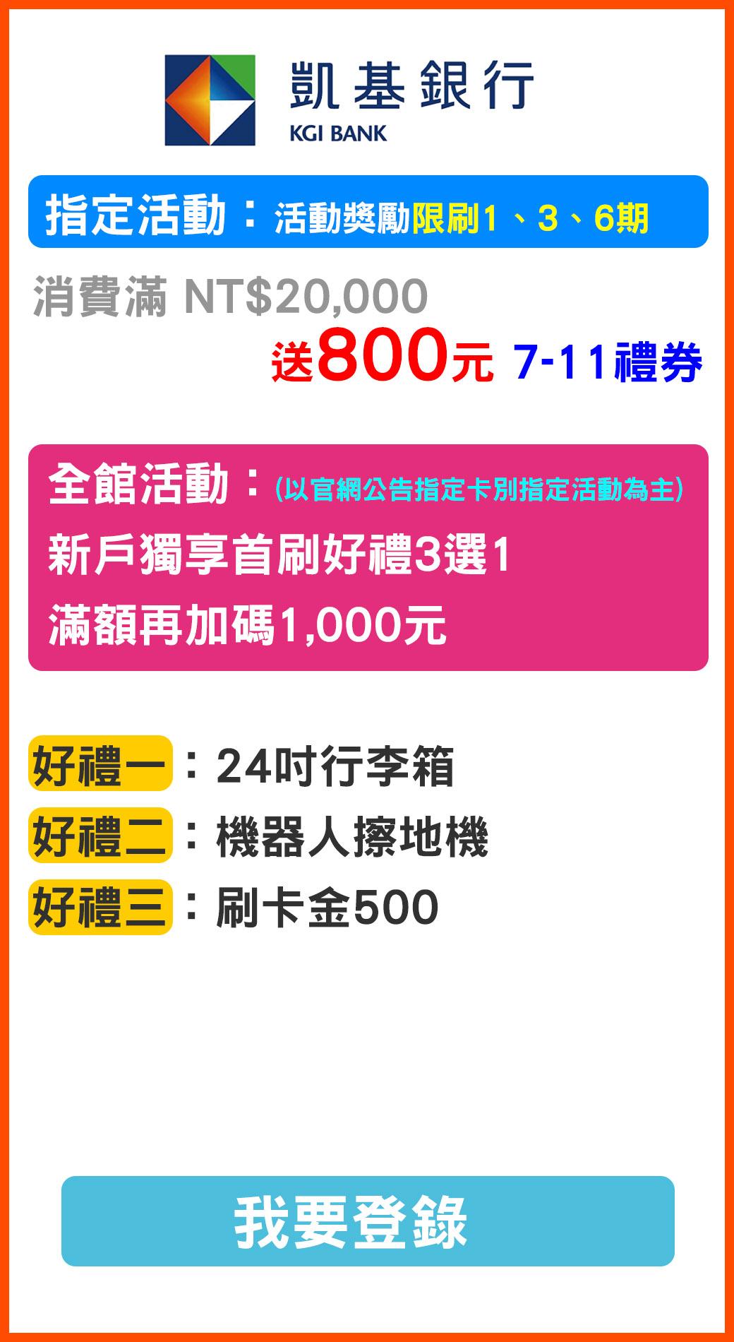 http://forum.sinya.com.tw/upload/attachment/2020/5efbfcfe4b5b95611.jpg