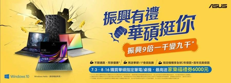 http://forum.sinya.com.tw/upload/attachment/2020/5efd8eff49f046827.jpg