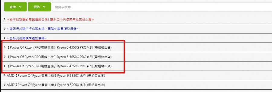 http://forum.sinya.com.tw/upload/attachment/2020/5f1fcc07efe755155.jpg