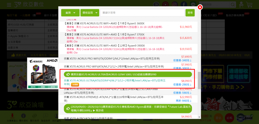 http://forum.sinya.com.tw/upload/attachment/2020/5f4fe268ceea91430.png