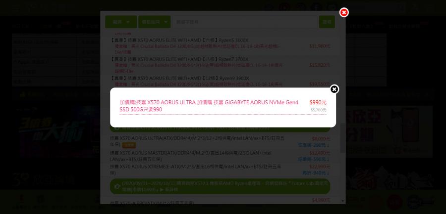 http://forum.sinya.com.tw/upload/attachment/2020/5f4fe26f21cd96573.png
