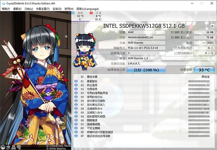http://forum.sinya.com.tw/upload/attachment/2020/5f61874fa5bde3449.jpg