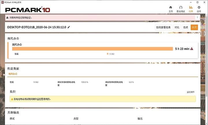http://forum.sinya.com.tw/upload/attachment/2020/5f6187f7b56138645.jpg