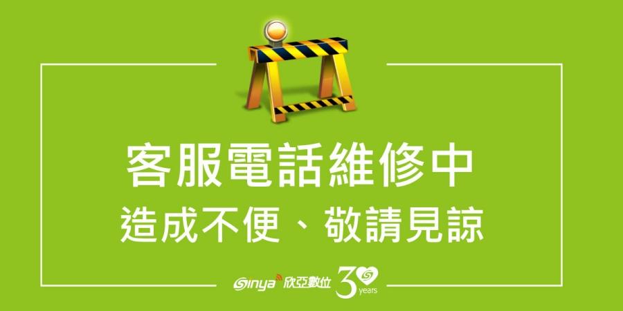 http://forum.sinya.com.tw/upload/attachment/2020/5f7ebab57545c8325.jpg