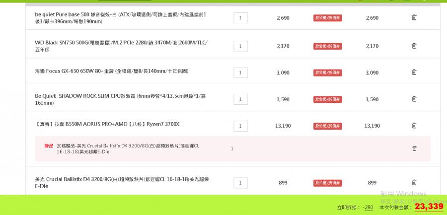 http://forum.sinya.com.tw/upload/attachment/2020/5f881126e6b995347.png
