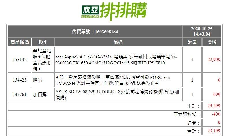 http://forum.sinya.com.tw/upload/attachment/2020/5f951e886cd749325.jpg
