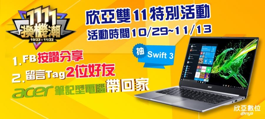 http://forum.sinya.com.tw/upload/attachment/2020/5f9a7e57d5b693914.jpg