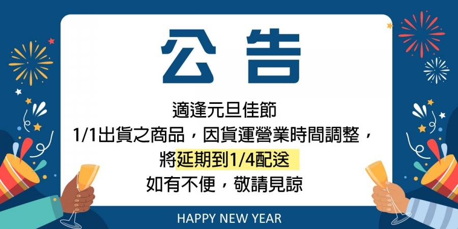 http://forum.sinya.com.tw/upload/attachment/2020/5fec4ab1efdb66154.jpg
