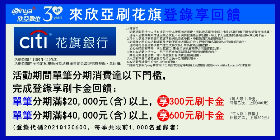 http://forum.sinya.com.tw/upload/attachment/2021/600a8530080d63993.jpg