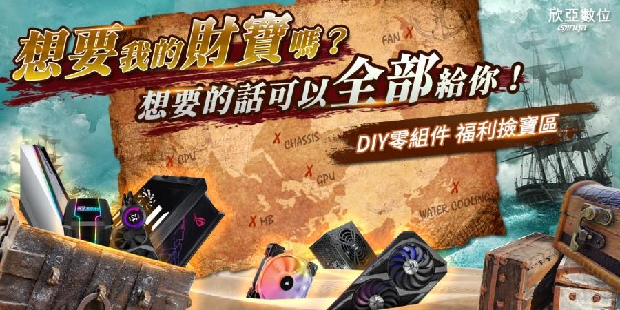 http://forum.sinya.com.tw/upload/attachment/2021/600a857fe110d3664.jpg