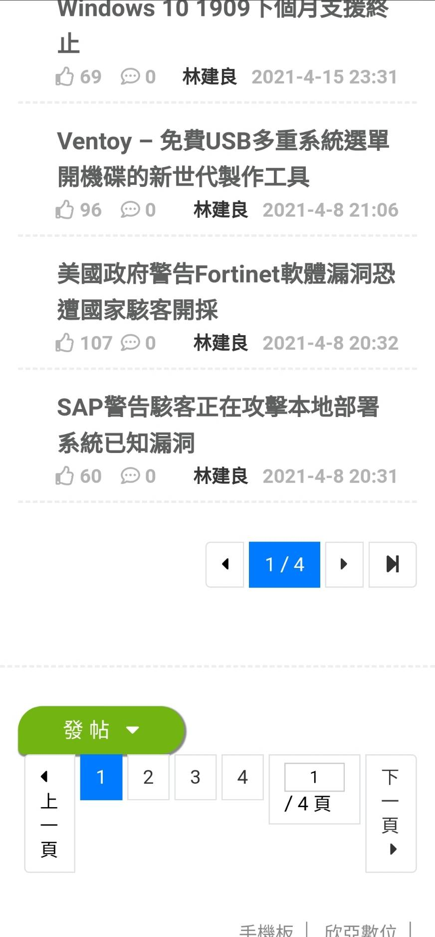 http://forum.sinya.com.tw/upload/attachment/2021/60a8a0602dcac3716.jpg
