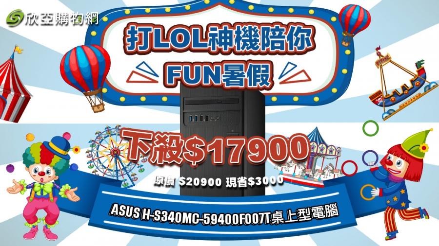 http://forum.sinya.com.tw/upload/attachment/2021/60dd7e55669327730.jpeg