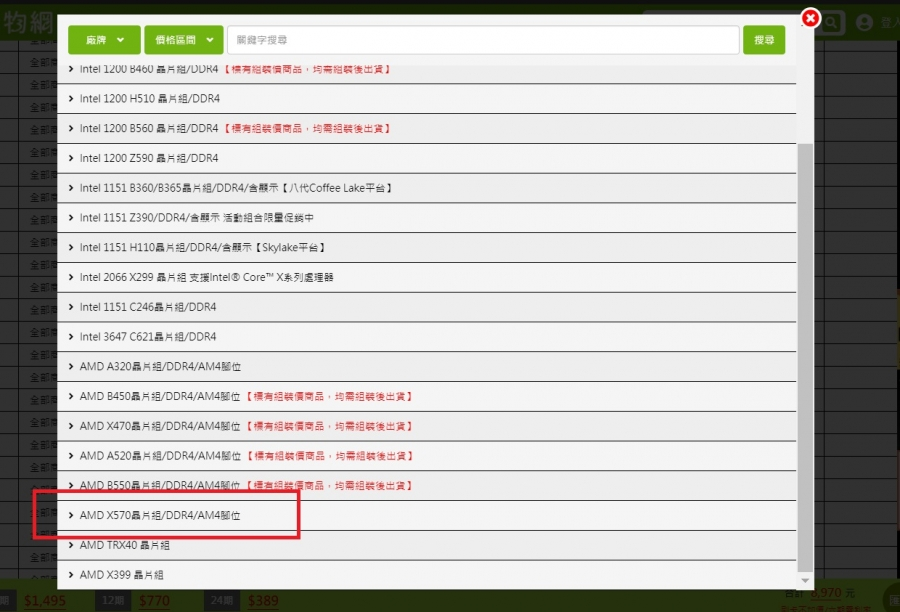 http://forum.sinya.com.tw/upload/attachment/2021/610ba37fcddca4157.jpg