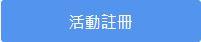 http://forum.sinya.com.tw/upload/attachment/2021/61284d58104fb8027.JPG