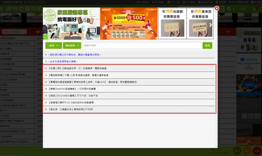 http://forum.sinya.com.tw/upload/attachment/2021/6156498411c819325.png
