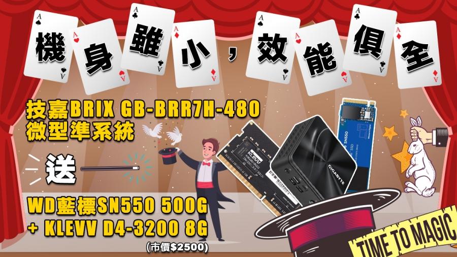 http://forum.sinya.com.tw/upload/attachment/2021/61653e7926bc58665.jpeg
